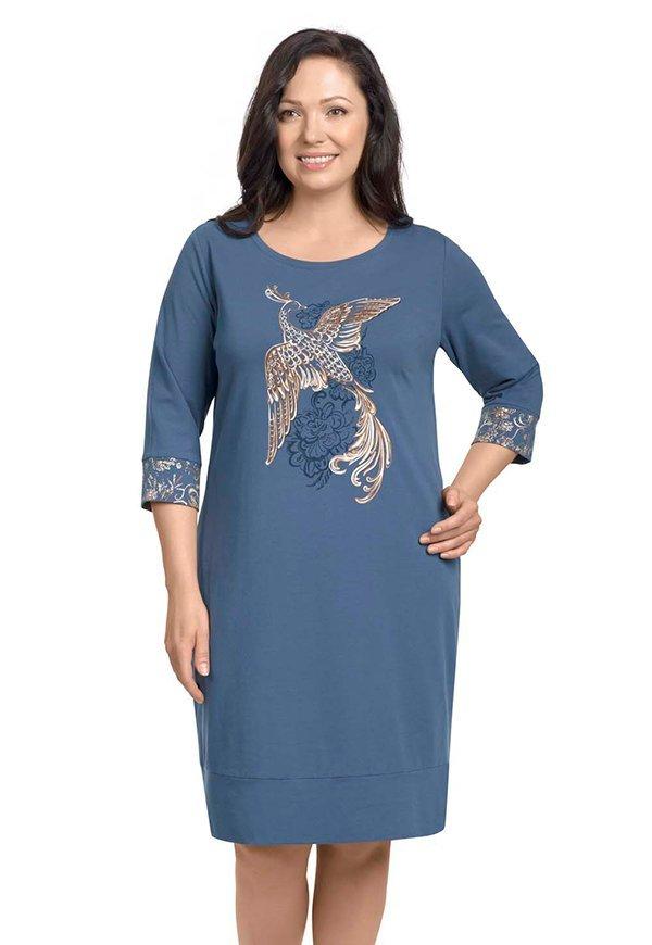 ZDJ690 платье женское Pelican, цена 2 247 руб., купить в Москве ... df478b1f55e