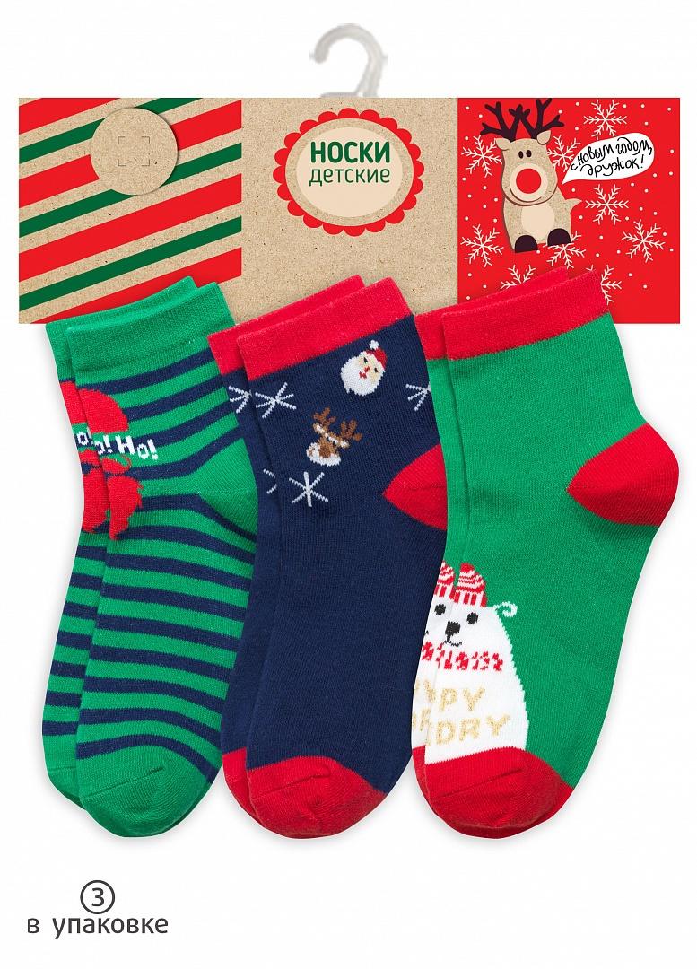 BEG3036(3) носки для мальчиков 61543a41cf98d