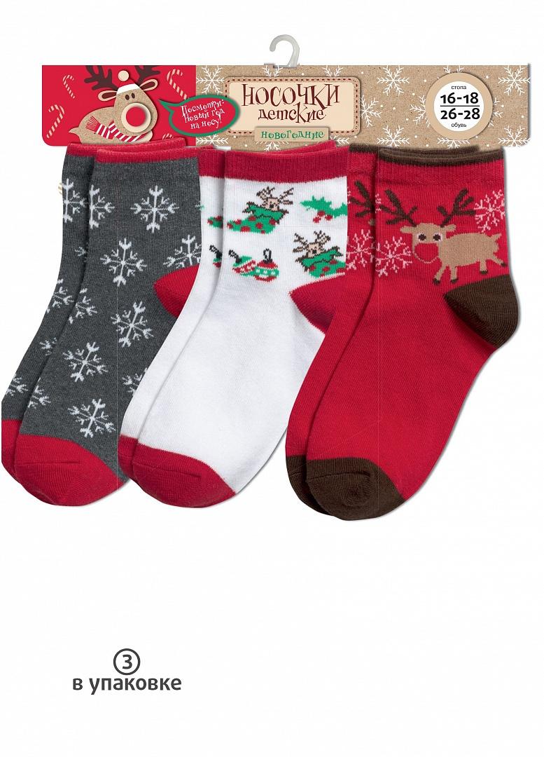 BEG3015(3) Носки для мальчиков