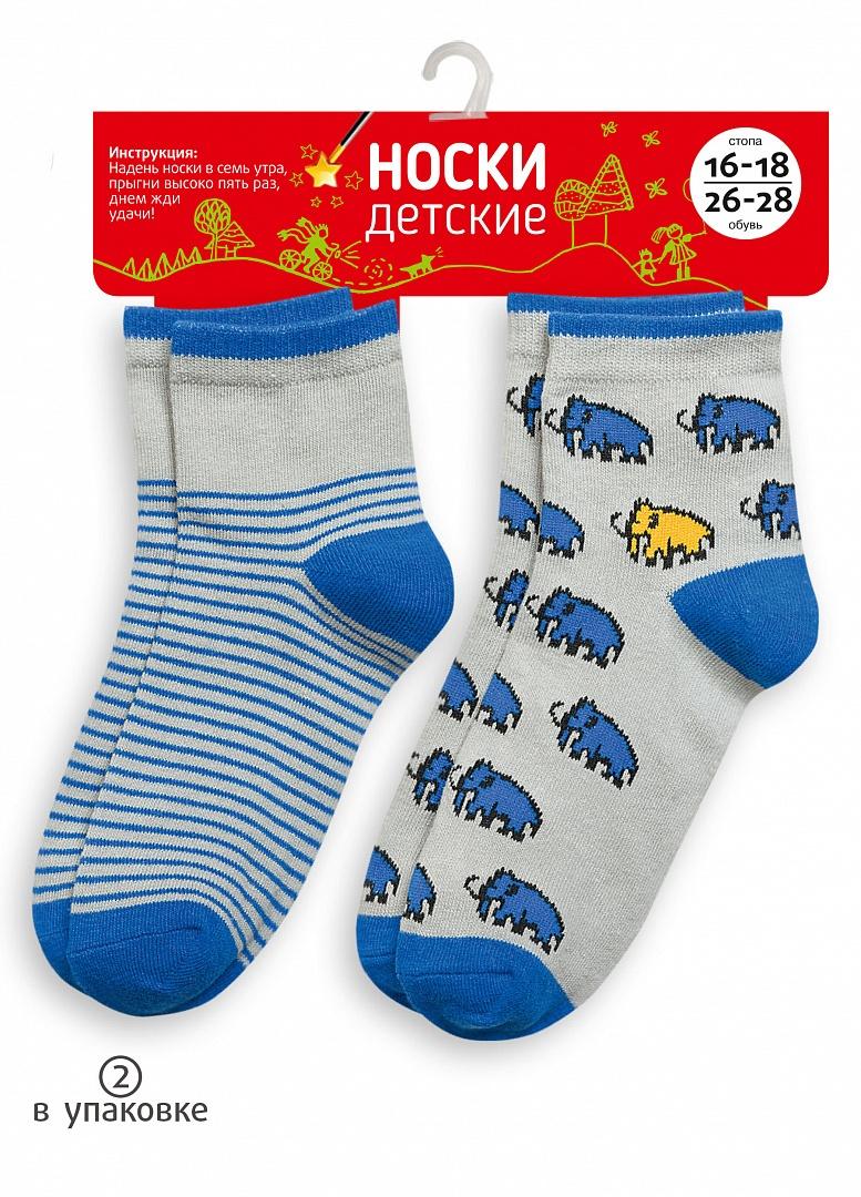 BEG3032(2) Носки для мальчиков