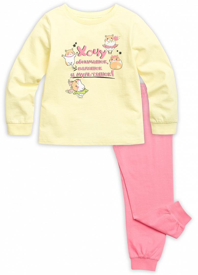 WFAJP3083 Пижама для девочек
