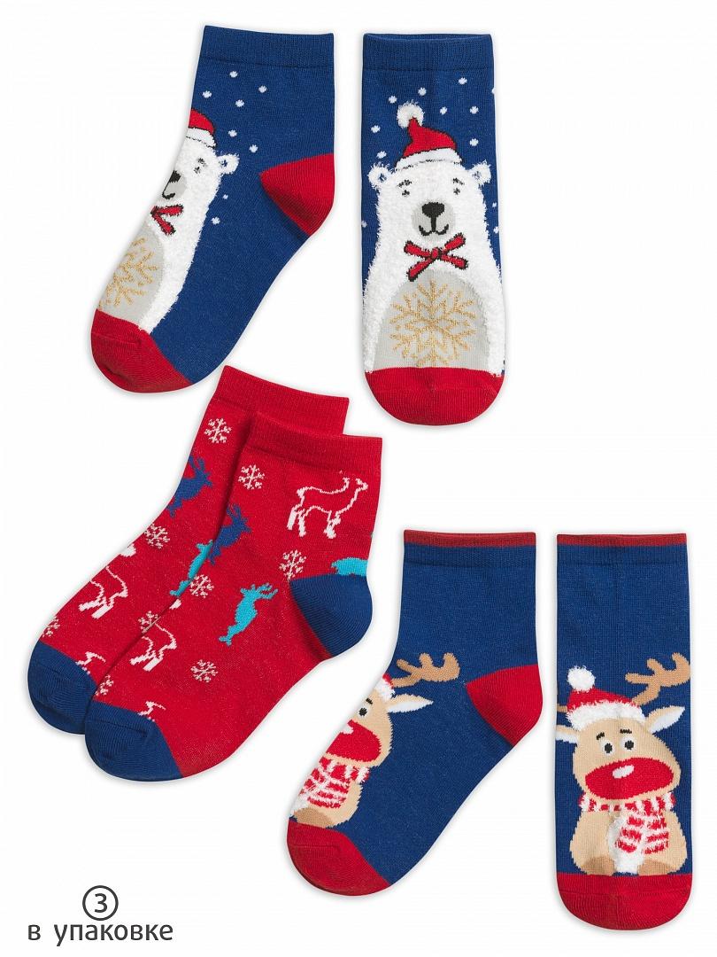 BEG3048(3) носки для мальчиков (3 пар в кор.)